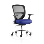 Iris Bespoke Colour Seat In Blue