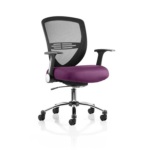 Iris Bespoke Colour Seat In Purple