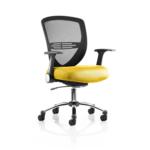 Iris Bespoke Colour Seat In Yellow