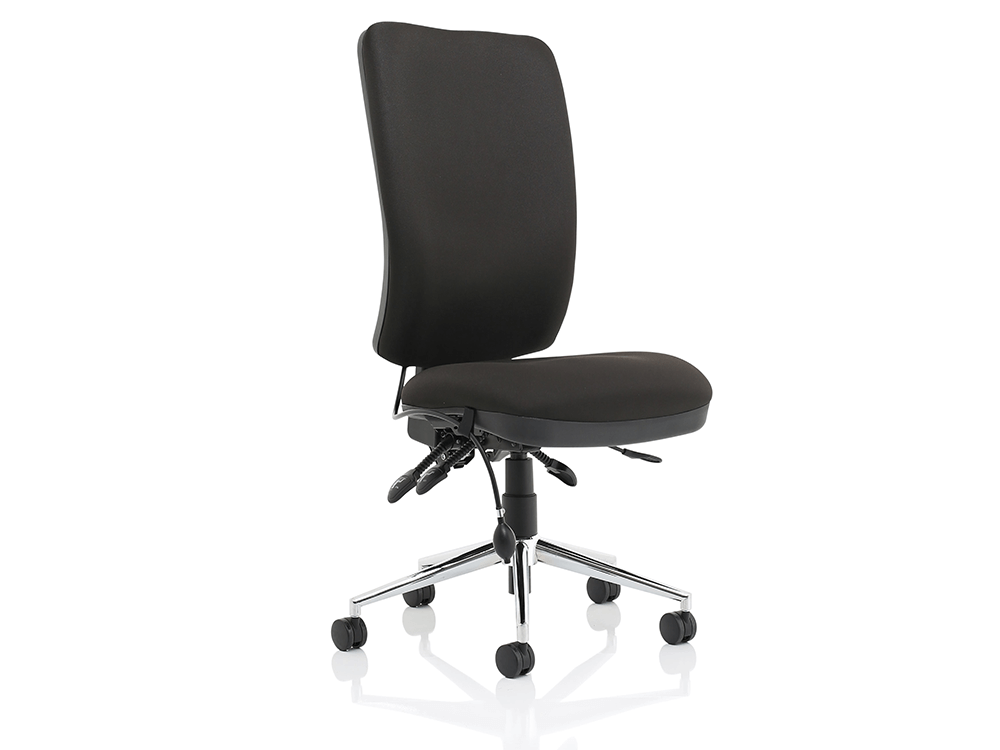 Cameo High Back Black Chair Without Arms