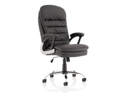Capella Black Polyurethane Chair