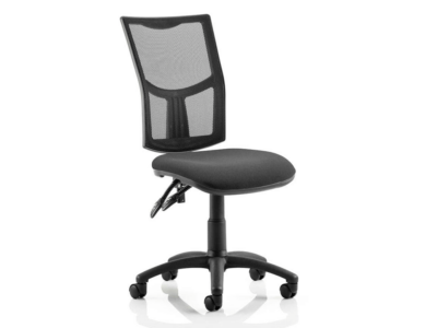 Elia Mesh Back Operator Chair