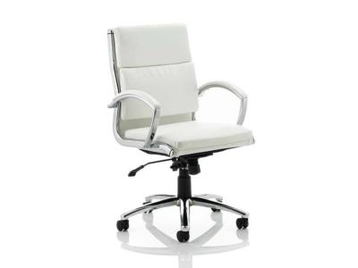 Gracian Medium Back Executive Chair With Arms1