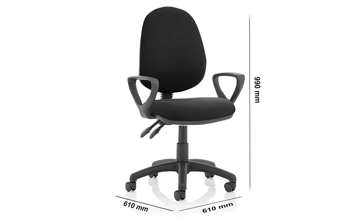 Size Allegra – High Back Black Fabric Operator Chair